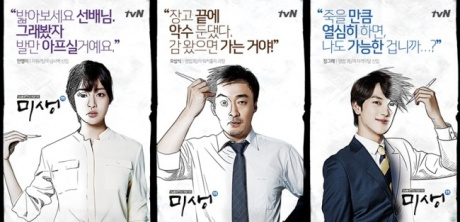 Webtoons popular korean 35+ Top